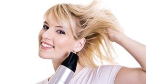 фен для сушки волос профессиональный