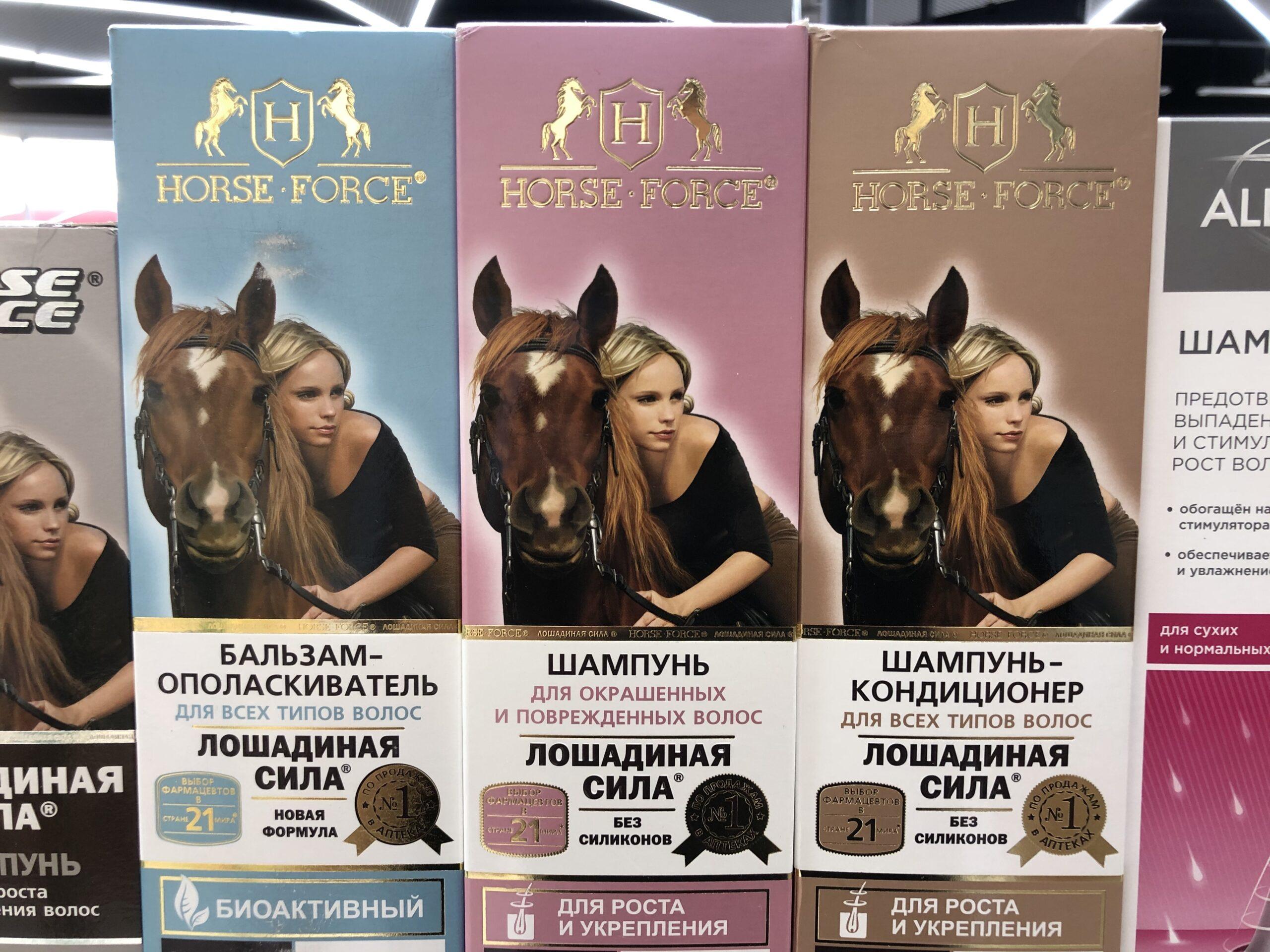 Шампунь Лошадиная сила Horse force упаковка